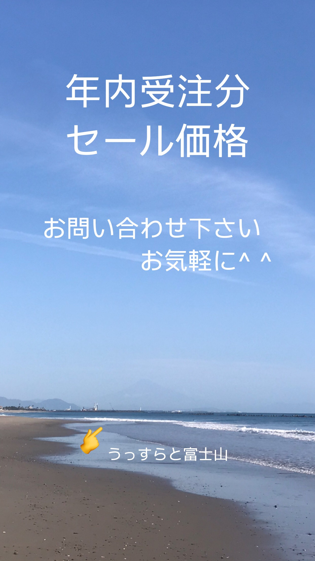 ステンレス遊具の藤永製作所株式会社