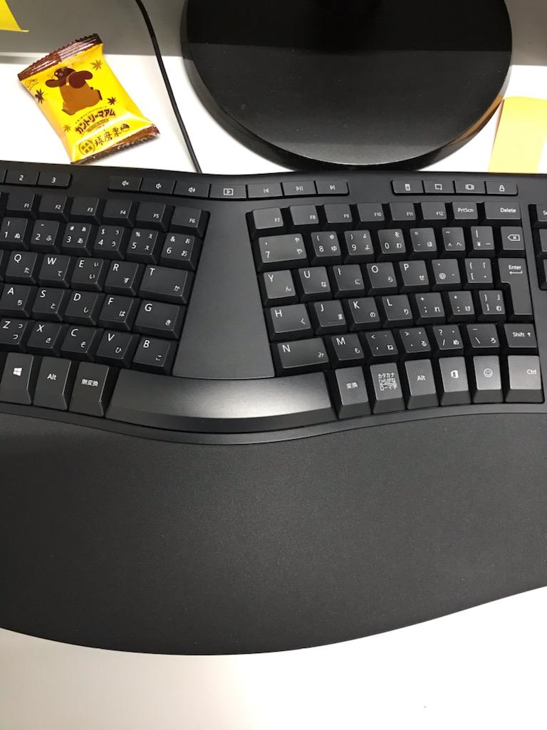 エルゴノミックキーボード