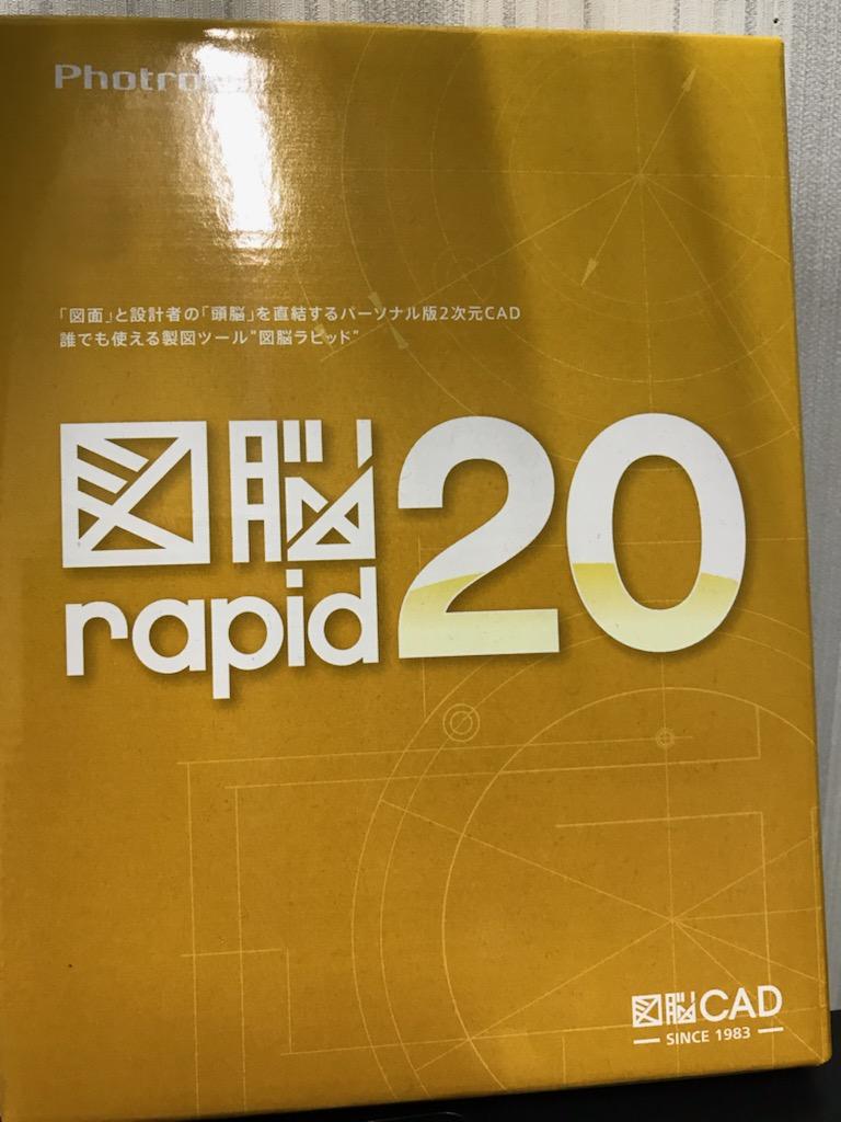 rapid20
