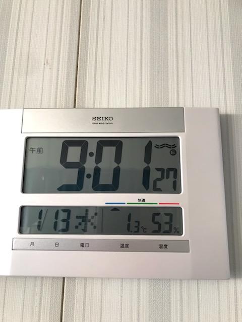 2021年1月13日の室温